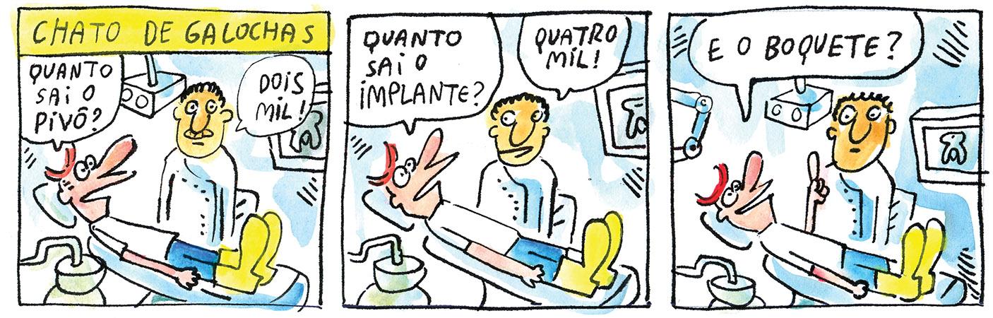 efba672384a Chato de Galochas – Dentista